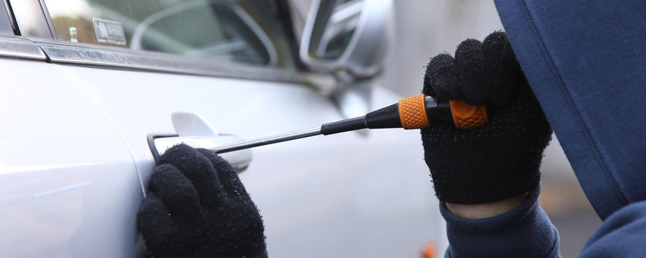 Car Insurance Fraud Ny
